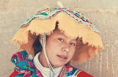 Sprog i Peru